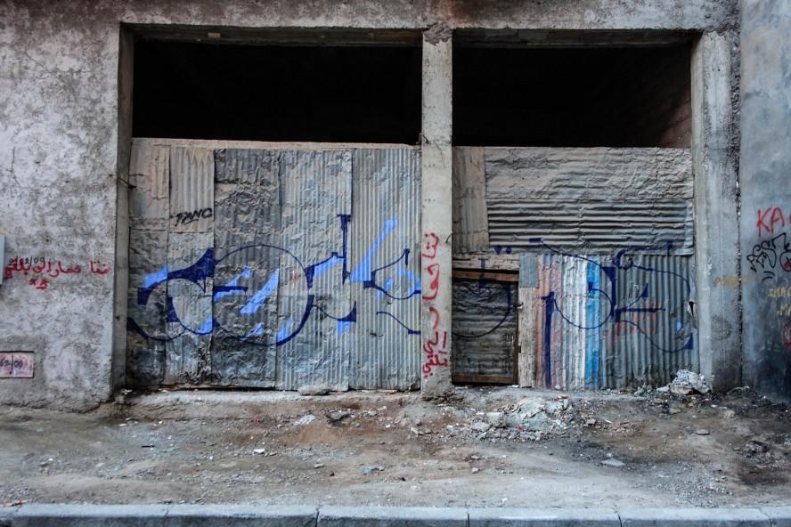 graffiti - rue des vieux marrakechis