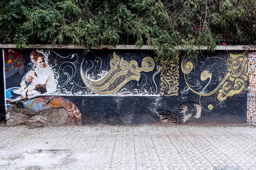 graffiti / kalligrafie - elbizani - rue oum errabia