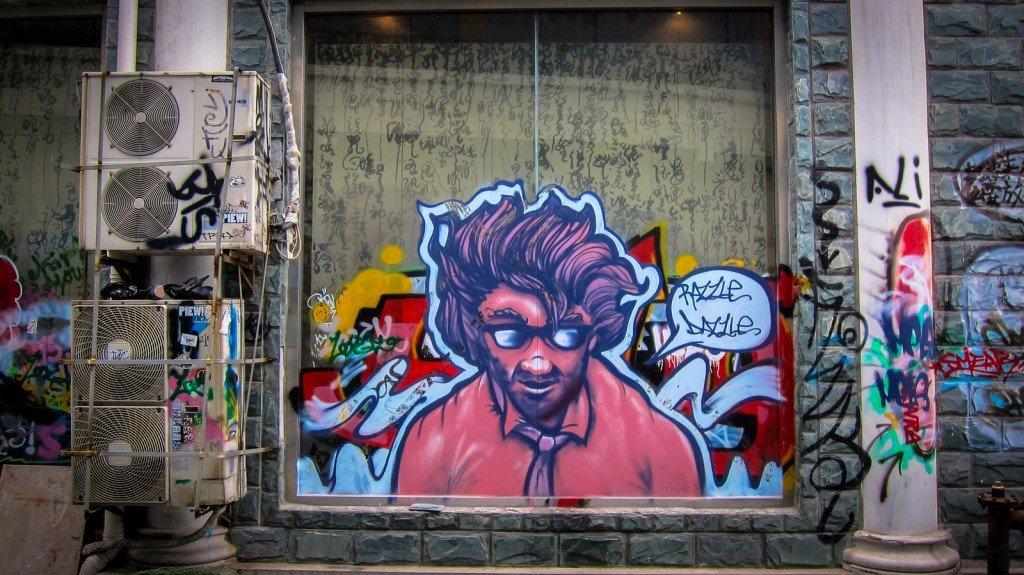graffiti - shanghai