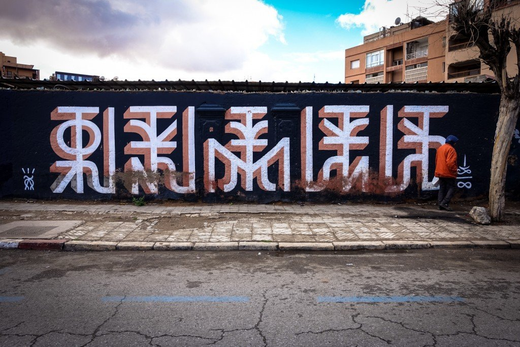 streetart - gueliz, marrakesh
