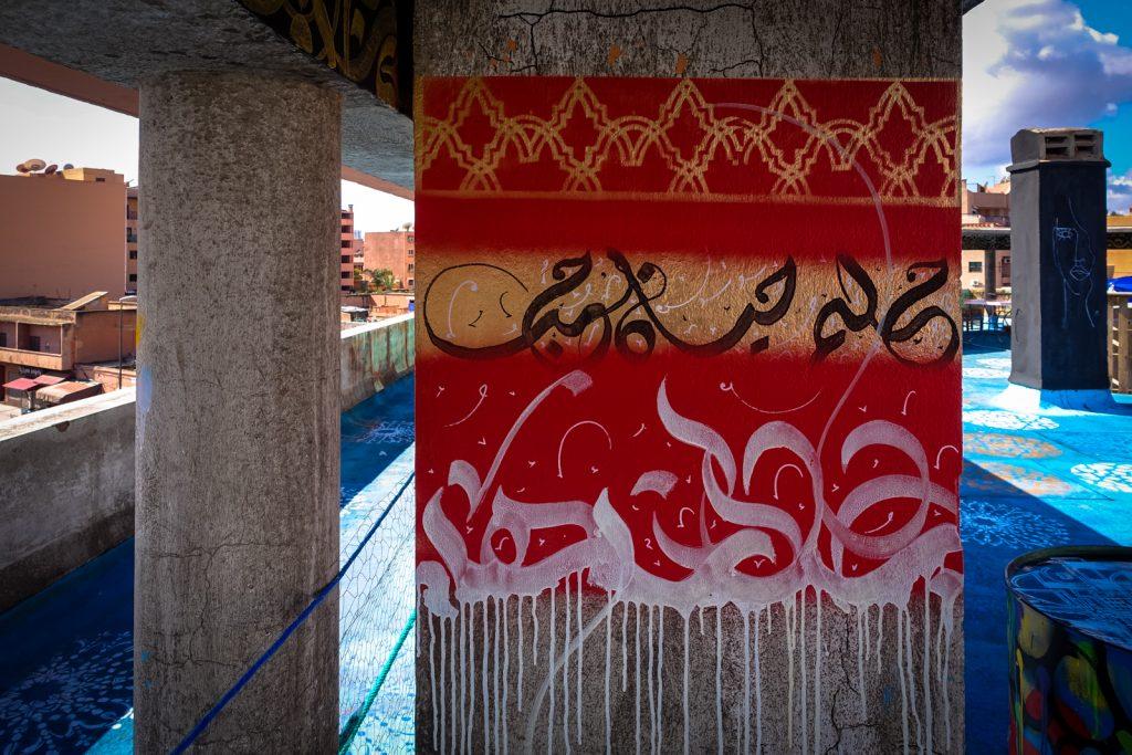 mb6 exhibition - elbizani - l'blassa, marrakech