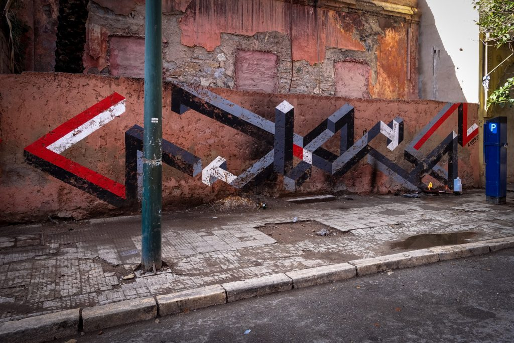 streetart - lx