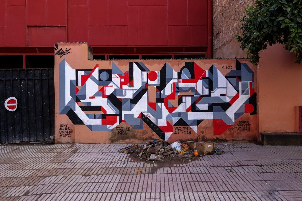 streetart - swiz  - gueliz, marrakesh