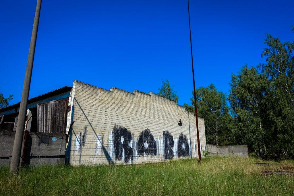urbex - robo - ghostcity vogelsang
