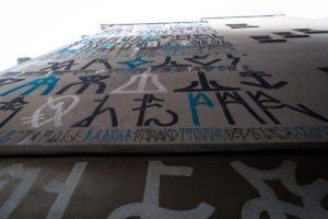 mural - parole -  brussels