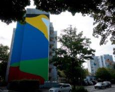 elian chali mural, cityleaks 2017