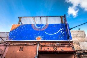 street art - cafe clock marrakesh