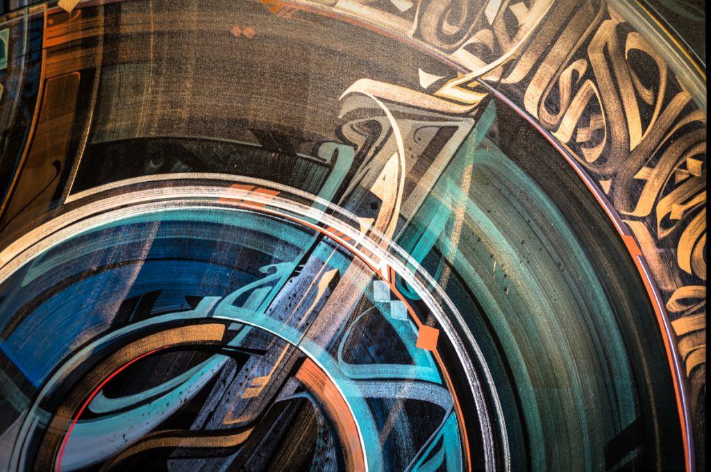 exhibition – vincent abadie hafez – david bloch gallery, marrake