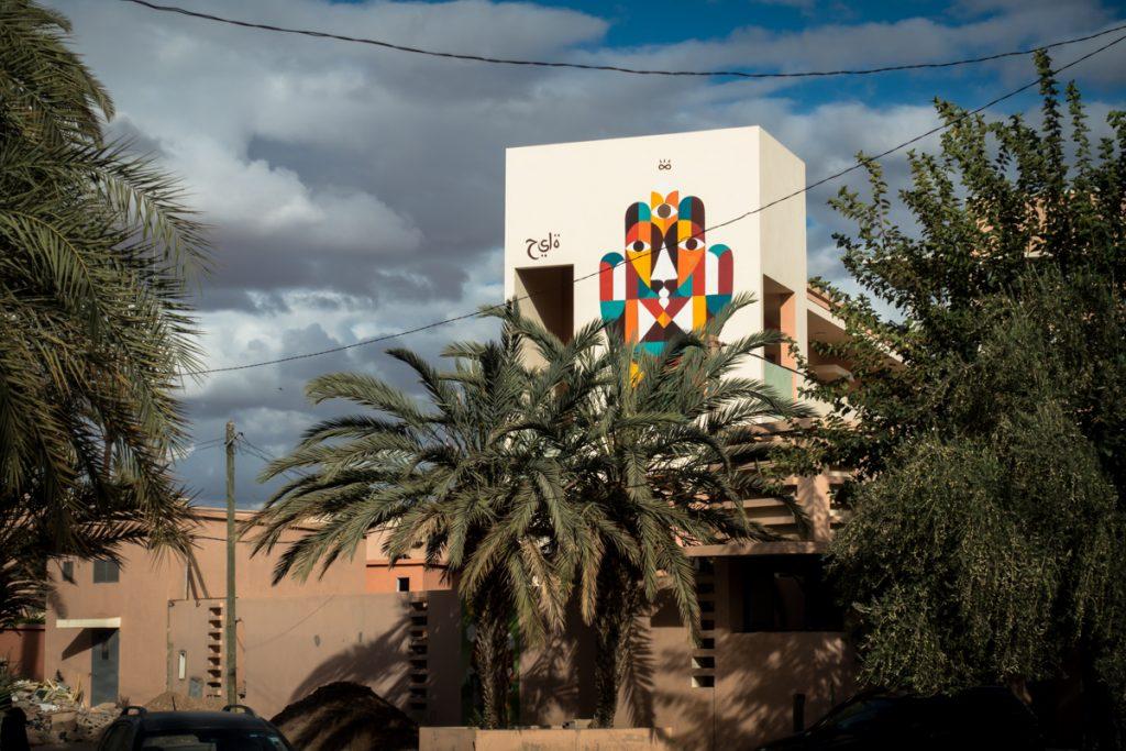 mural – remed – hospital mohammed 6, marrakesh