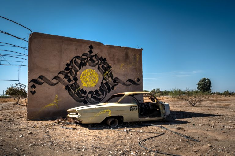 """Discover Street Art in Marrakesh"" – Exhibition REH, Berlin"