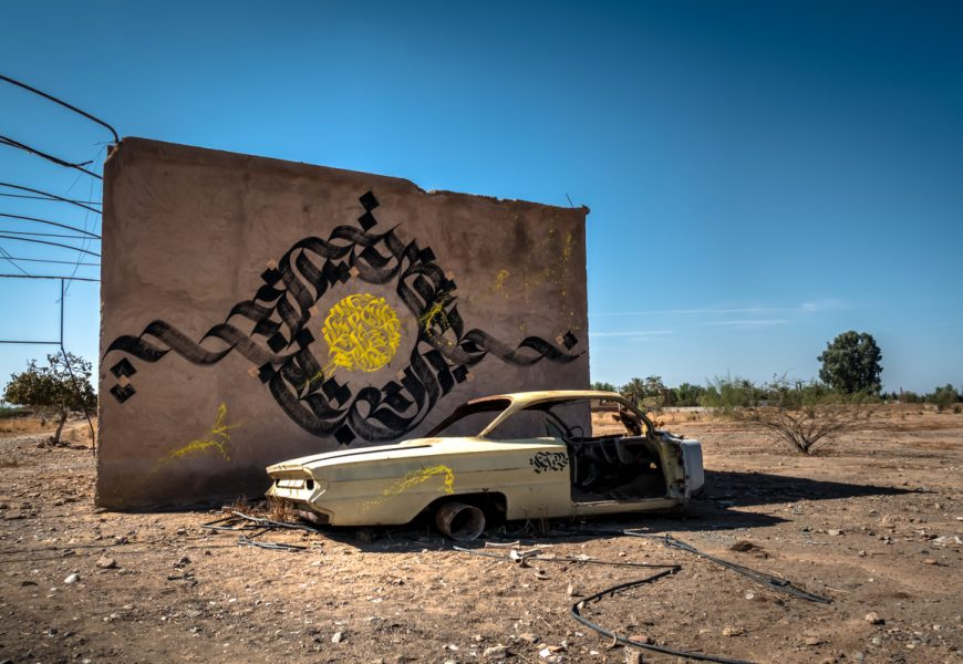 Entdecke Streetart In Marrakesch Fotoausstellung Reh Berlin