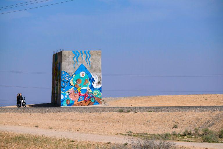 Mural in Agafay stone desert