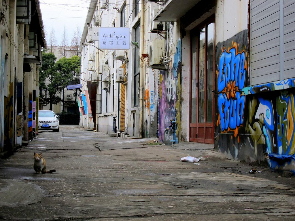 """graffiti park"" und das ""radisson blu"" in shanghai"