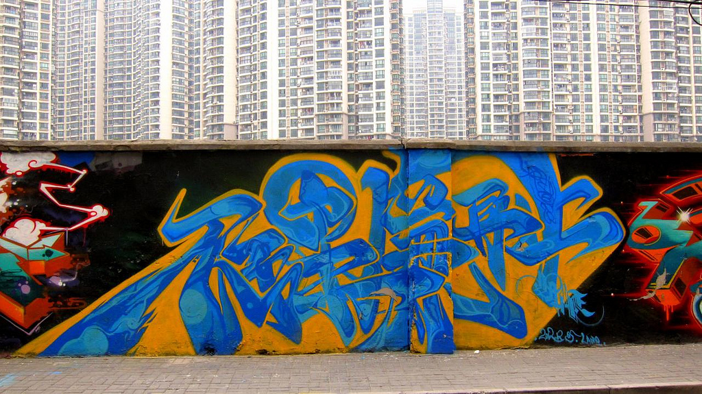 graffiti in der moganshan road – shanghai